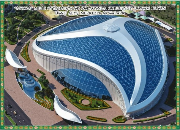 Awaza Aquarium